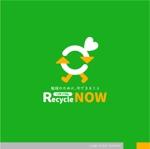 sa_akutsuさんの出張買取リサイクルショップ「リサイクルNOW!」のロゴへの提案