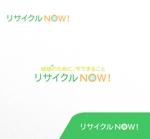 syotagotoさんの出張買取リサイクルショップ「リサイクルNOW!」のロゴへの提案