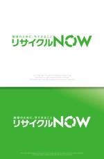 mahou-photさんの出張買取リサイクルショップ「リサイクルNOW!」のロゴへの提案