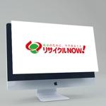 haruru2015さんの出張買取リサイクルショップ「リサイクルNOW!」のロゴへの提案