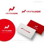 conii88さんの出張買取リサイクルショップ「リサイクルNOW!」のロゴへの提案