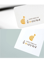 serihanaさんの★デザインコンセプトがあるのでイメージしやすいです★音楽療育特化型 放課後等デイサービスのロゴ への提案
