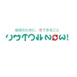 JUGEMUさんの出張買取リサイクルショップ「リサイクルNOW!」のロゴへの提案
