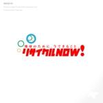 tattsu0812さんの出張買取リサイクルショップ「リサイクルNOW!」のロゴへの提案
