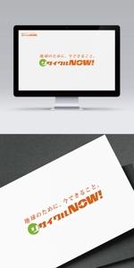 chapterzenさんの出張買取リサイクルショップ「リサイクルNOW!」のロゴへの提案