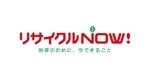 tackkiitosさんの出張買取リサイクルショップ「リサイクルNOW!」のロゴへの提案