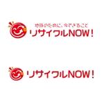 出張買取リサイクルショップ「リサイクルNOW!」のロゴへの提案