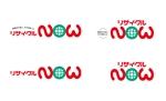 fu_chanさんの出張買取リサイクルショップ「リサイクルNOW!」のロゴへの提案