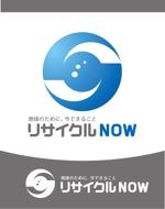kuma-booさんの出張買取リサイクルショップ「リサイクルNOW!」のロゴへの提案