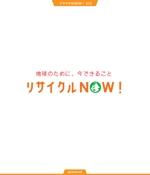queuecatさんの出張買取リサイクルショップ「リサイクルNOW!」のロゴへの提案