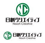 ttsoulさんの通販とリアル店舗のロゴ「日創クリエイティブ」への提案