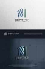blue-3さんの通販とリアル店舗のロゴ「日創クリエイティブ」への提案