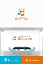 eldorado_007さんの★デザインコンセプトがあるのでイメージしやすいです★音楽療育特化型 放課後等デイサービスのロゴ への提案