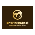 watoyamaさんの歯科医院のマーク、ロゴ制作への提案