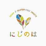 ビーガン &グルテンフリーのお菓子屋「にじのは」のロゴ(継続依頼ありの予定)への提案