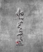 katsu31さんの新商品「どらやき」の筆文字ロゴへの提案