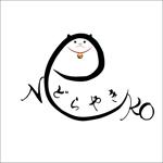 narita_junkersさんの新商品「どらやき」の筆文字ロゴへの提案
