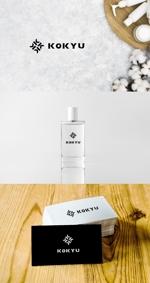 nakagami3さんの化粧品ブランドの新ロゴへの提案