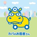 toshikunさんのクリニックのロゴへの提案