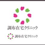 rogomaruさんのクリニックのロゴへの提案