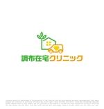 tog_designさんのクリニックのロゴへの提案