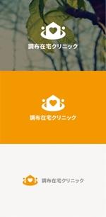 tanaka10さんのクリニックのロゴへの提案