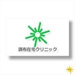 shyoさんのクリニックのロゴへの提案