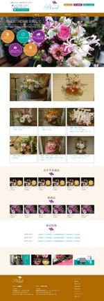 銀座・阿佐ヶ谷にある生花店のネットショップリニューアルトップページデザイン(コーディング不要)への提案