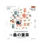 グレードの高い健康茶・紅茶・日本茶のサイトの、商品のパッケージシールデザインへの提案