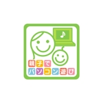 YUKiさんの親子でパソコン遊び イメージアイコン制作への提案