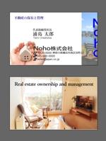 Noho株式会社の名刺作成への提案