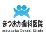 tera2754さんの歯科医院のマーク、ロゴ制作への提案
