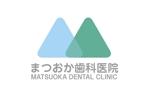 booboo_designさんの歯科医院のマーク、ロゴ制作への提案