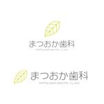 hiryuさんの歯科医院のマーク、ロゴ制作への提案
