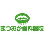 taka_designさんの歯科医院のマーク、ロゴ制作への提案