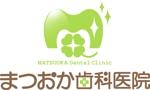 FISHERMANさんの歯科医院のマーク、ロゴ制作への提案