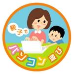 chandaraさんの親子でパソコン遊び イメージアイコン制作への提案