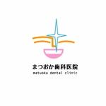 tsushimaさんの歯科医院のマーク、ロゴ制作への提案