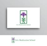 White-designさんのスピリチュアル教養スクール「Iris MeditationSchool」のロゴへの提案