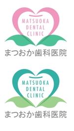 selitaさんの歯科医院のマーク、ロゴ制作への提案