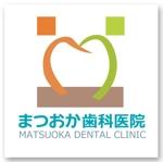 tom2さんの歯科医院のマーク、ロゴ制作への提案