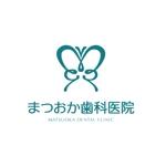 amanekuさんの歯科医院のマーク、ロゴ制作への提案