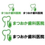 popular-giftさんの歯科医院のマーク、ロゴ制作への提案