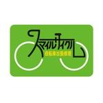 yoshinonさんの「smile cycle」のロゴ作成への提案
