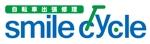 fuka0108さんの「smile cycle」のロゴ作成への提案
