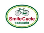 tsujimoさんの「smile cycle」のロゴ作成への提案