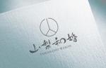 弊社婚礼サービス商品のロゴの作成への提案