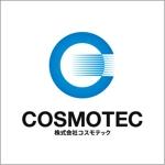 Balance-Upさんの日本の宇宙開発を支える「株式会社コスモテック」のロゴ作成への提案