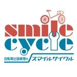 swallows41さんの「smile cycle」のロゴ作成への提案