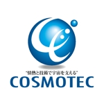 king_jさんの日本の宇宙開発を支える「株式会社コスモテック」のロゴ作成への提案
